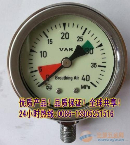 德国品牌空气呼吸器夜光压力表(空呼表)