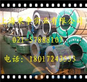 日本SUS410L不锈钢圆钢价格
