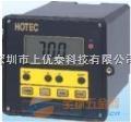 酸碱度电位控制器,ORP-101,ORP-1001,ORP-101控制器