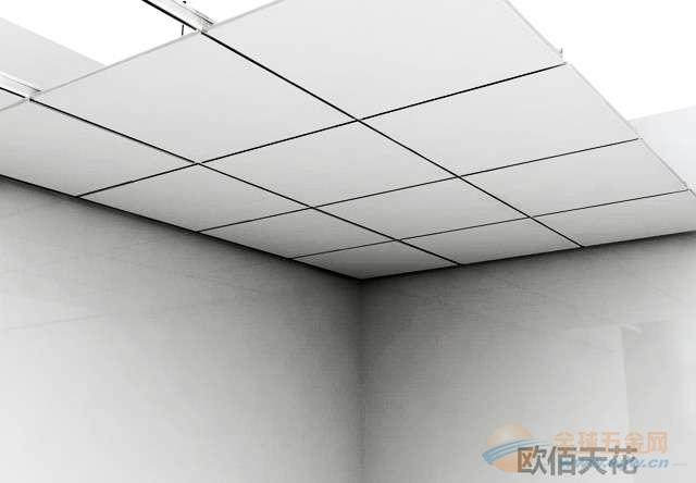 工程铝扣板-铝扣板厂家|供应商-采购天花板价格-全球图片