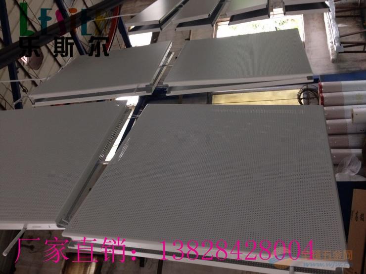 成都吊頂天花鋁扣板的安裝效果圖