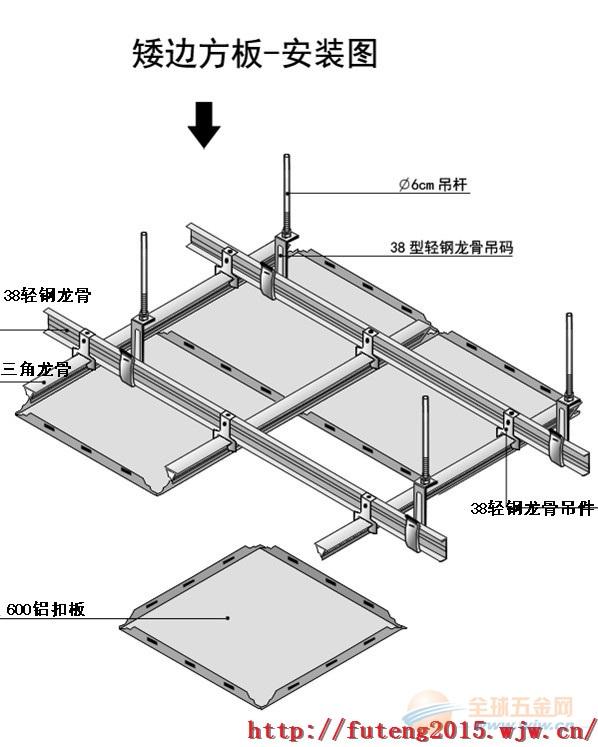 威海市0.6厚600*600铝扣板弥补原建筑结构的不足.