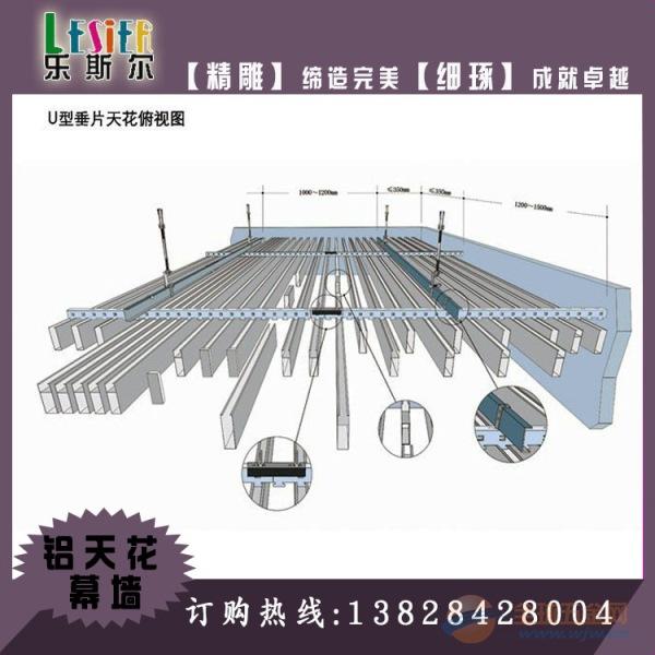 高铁站吊顶40*110铝方通表面工艺