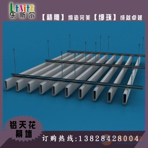 食品店吊顶60*150铝方通安装方法