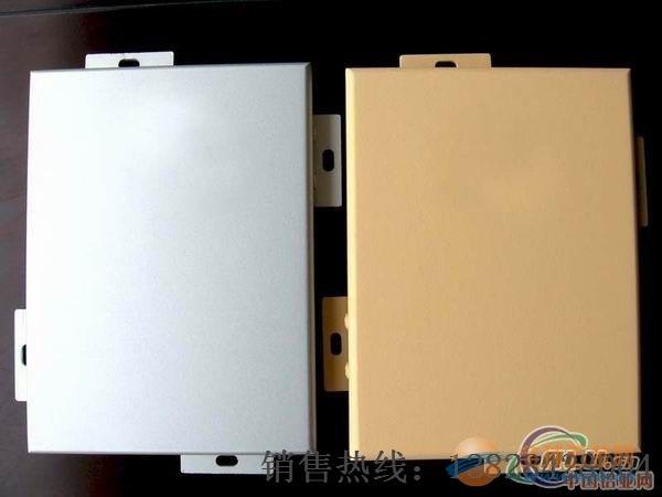 氟碳铝单板价格 2.5mm异形铝单板陕西商场专业定制