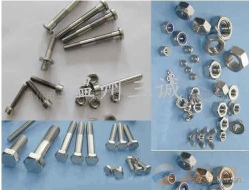 供应非标螺柱,温州非标螺柱厂家,非标螺柱价格,非标螺柱定做