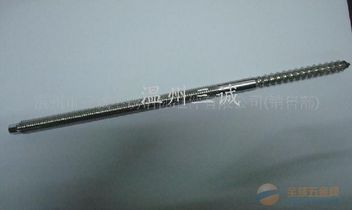 温州特长螺丝,特长螺丝定做,长螺丝价格,供应非标特长螺丝