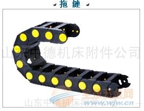 湖南益阳市机床塑料拖链 服务链接未来