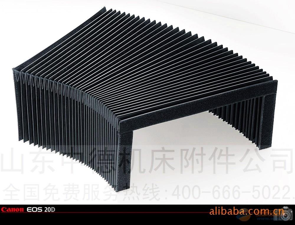 机床风琴罩 防护罩永州机床 中德为您省钱