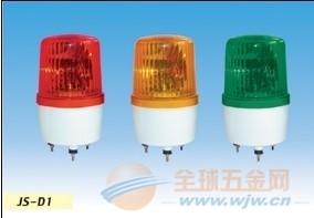 大量批发机床工作灯,机床三色信号灯,中德供应