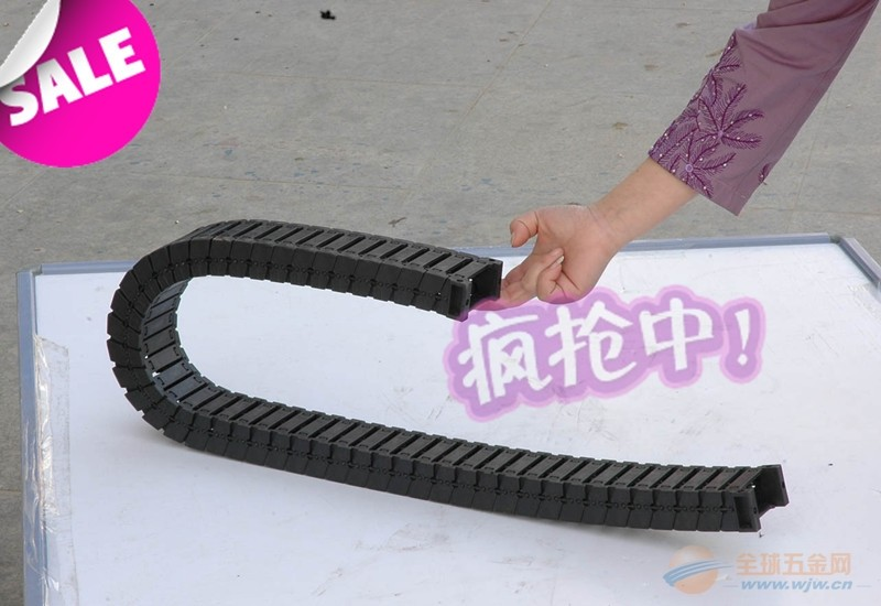 东城区供应机床塑料拖链 厂家直销