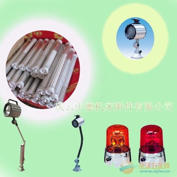 贵州都匀防水荧光灯/卤钨泡工作灯