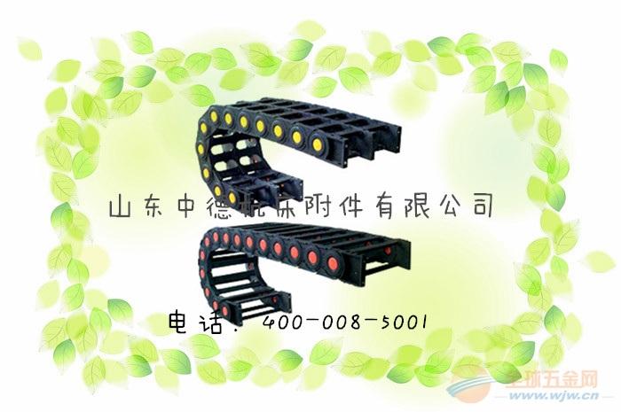 贵州天柱县工程拖链igus拖链