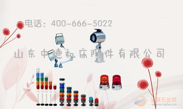 宿州砀山县防水荧光灯/卤钨泡工作灯