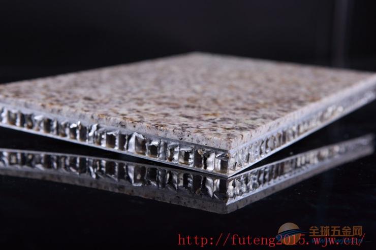 上海大理石铝蜂窝