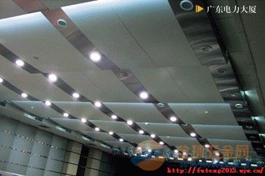 600*600铝单板厂家