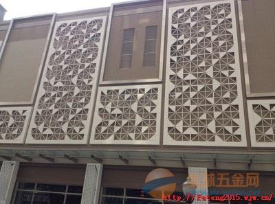 乐斯尔品牌艺术镂空铝单板