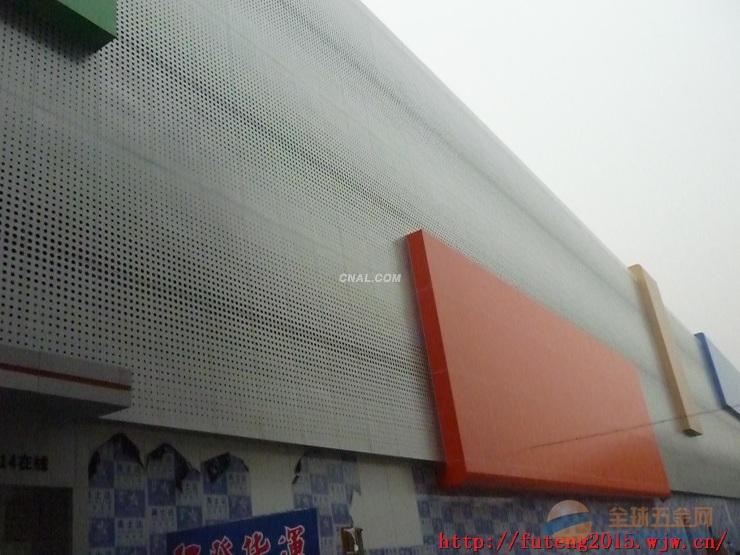 多样冲孔铝单板