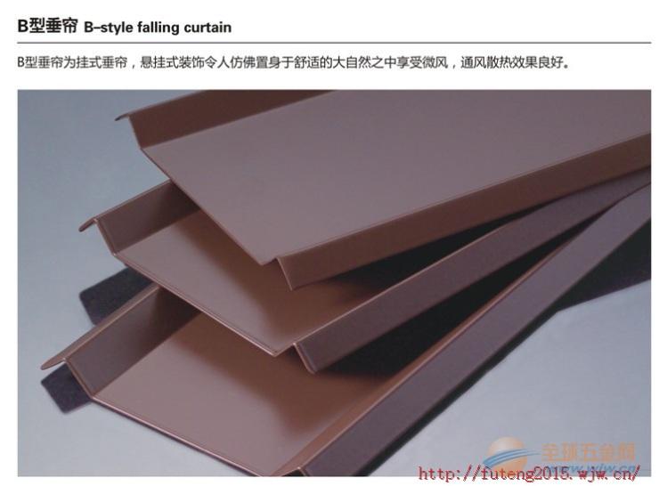 畅销型材铝挂片
