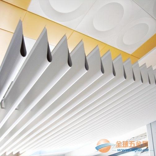 常规铝挂片天花系列