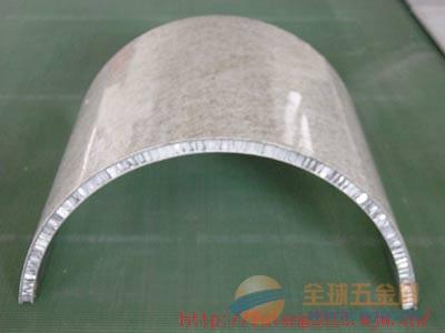 广州大理石铝蜂窝