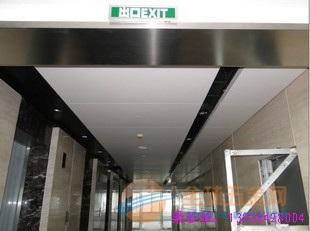杭州市300*1200铝扣板生产厂家