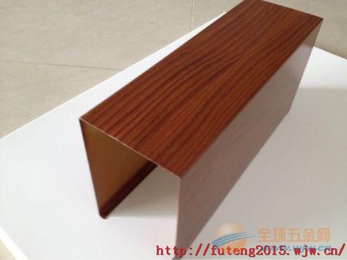 100*50mm,0.8mm厚木纹铝方通生产厂家