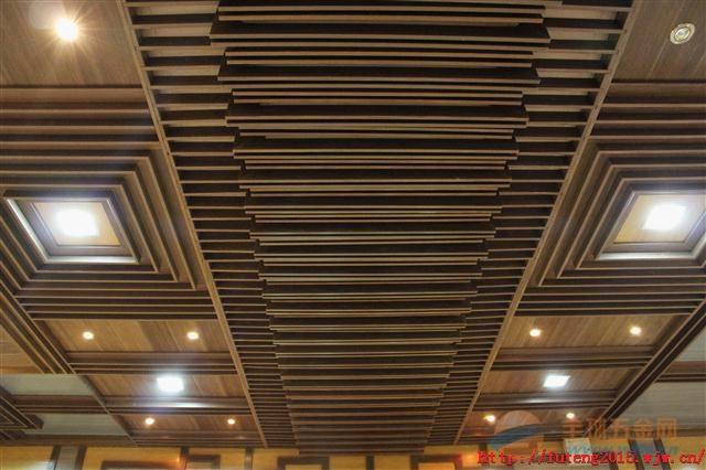 大理商务会所休息市室内吊顶铝方通