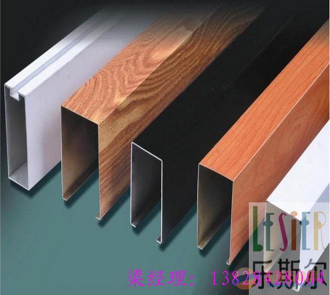 0.65mm厚热转印木纹铝方通