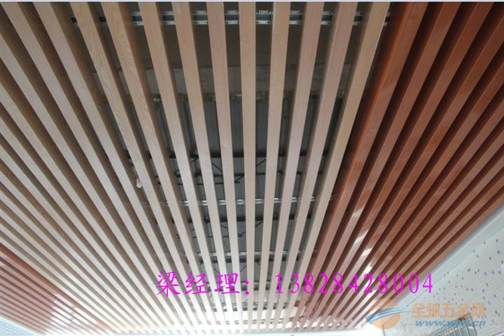 吊顶天花0.75mm厚亮光木纹铝方通