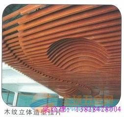 特殊型材铝方通的工程案例