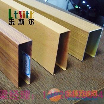 南昌工程30底110高,0.7mm厚木纹铝方通