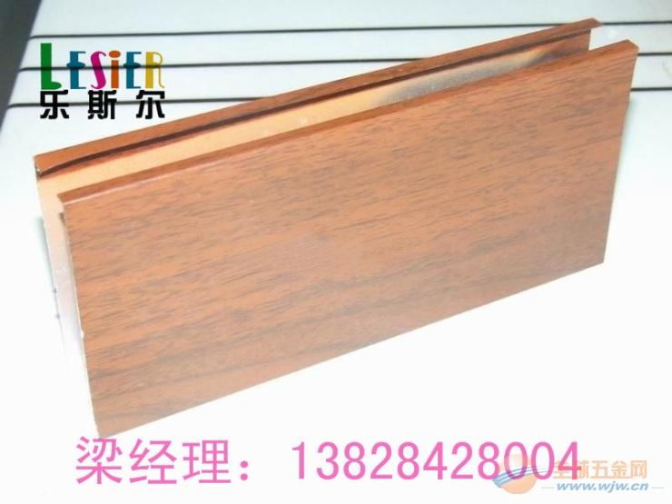 广州60底120高,0.65mm厚木纹铝方通