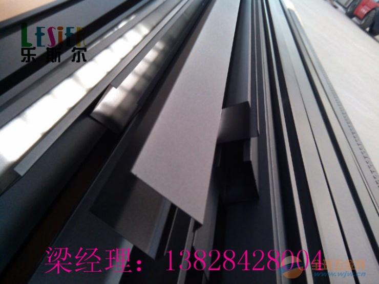 丹东90底160高,0.9mm厚U扣铝方通直销厂家