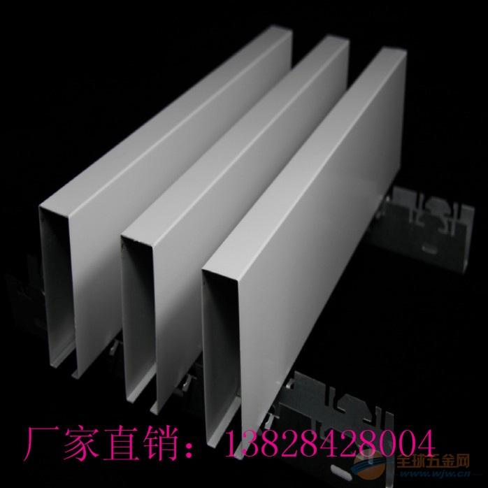 云南优质铝方通应具备什么条件?
