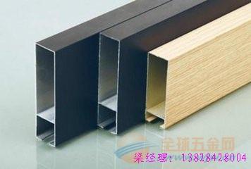 南宁优质型材铝方通厂家在哪?