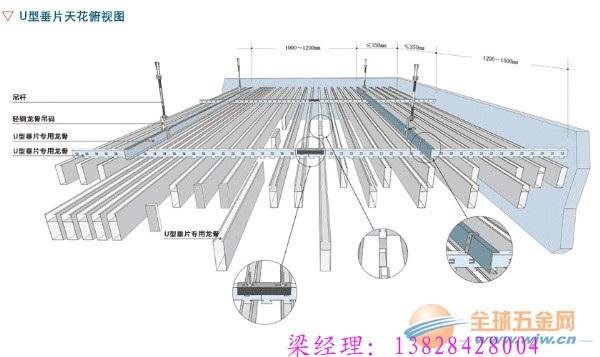 北京铝方通的安装技巧及注意事项