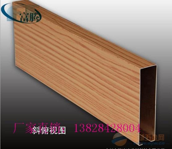 青岛木纹铝方通厂家在哪?