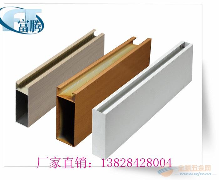 唐山市凹槽型材方通,型材铝方通价格