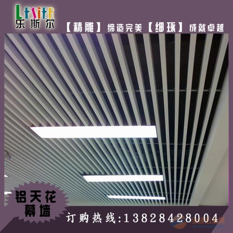 地产厅50*80弧形铝方通品牌厂家