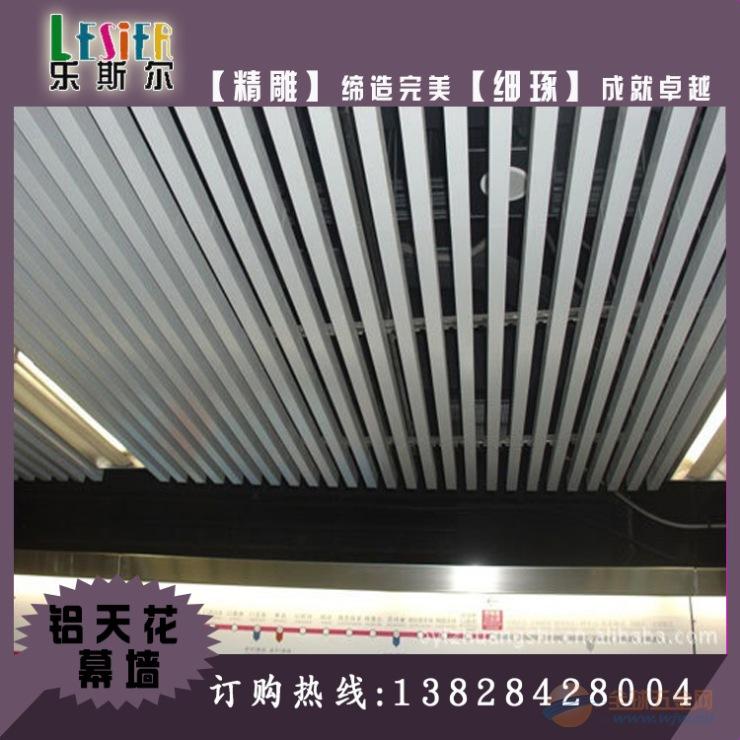 三明市弧形铝方通供应