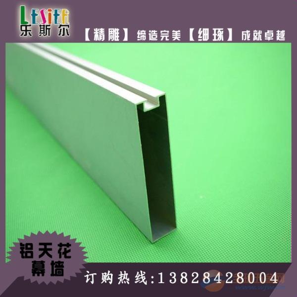 装饰吊顶60*120弧形铝方通品牌厂家