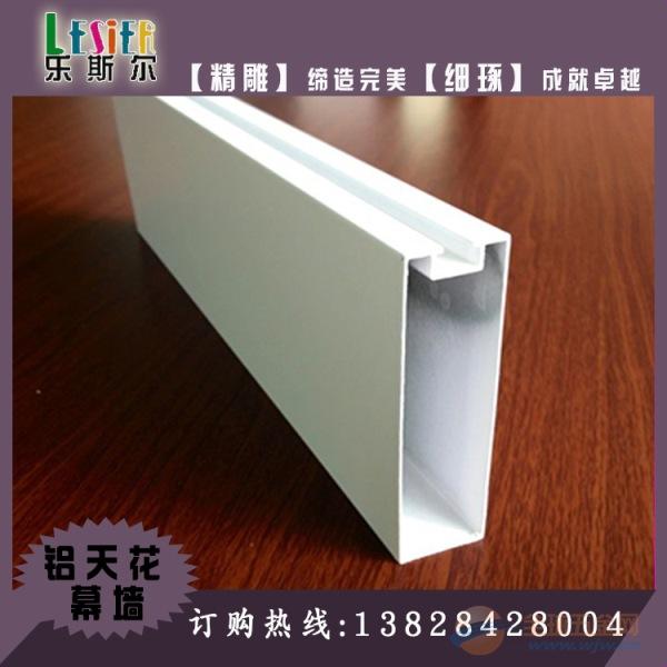 珠海市弧形铝方通生产厂家