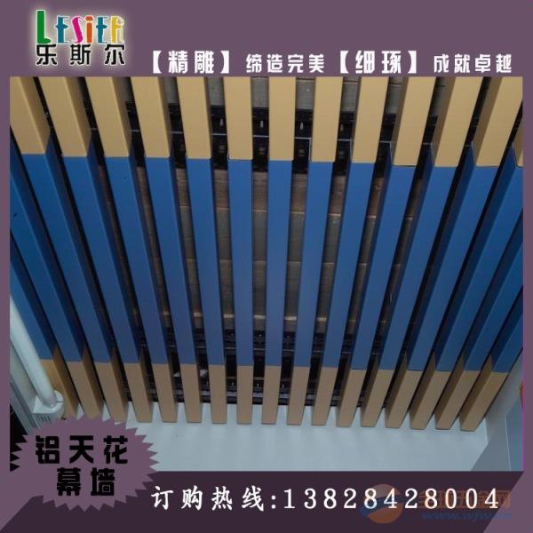 装饰吊顶110*150型材方管定制厂家