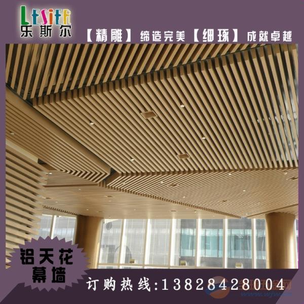 室内吊顶30*30造型铝方通表面处理工艺