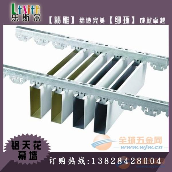 江门市弧形铝方通供销商