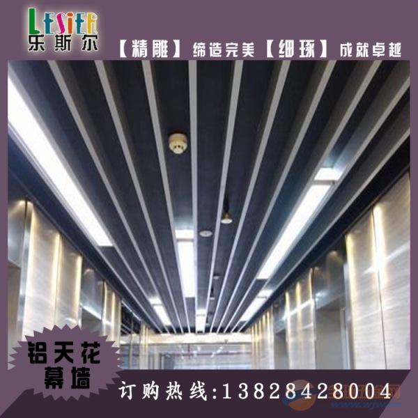 许昌市高边铝方通制造厂