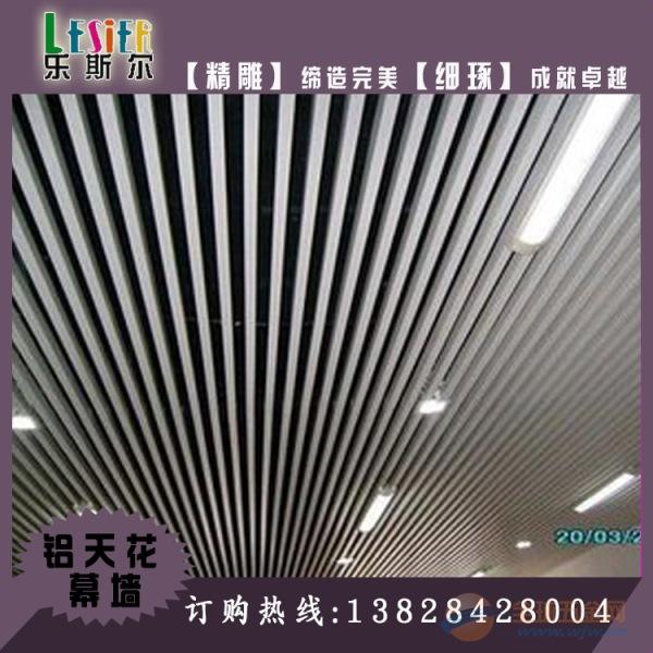 衡阳市特殊造型铝方通工厂