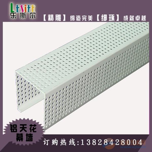 白色粉末50*150单弧形方管定制