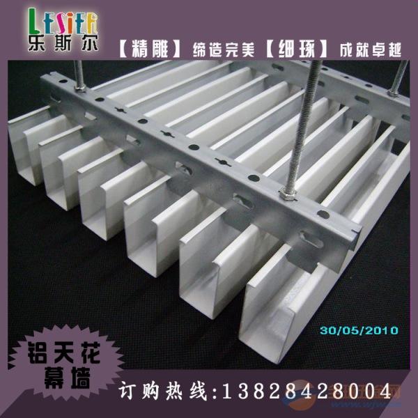 淮安市品牌铝方通特价